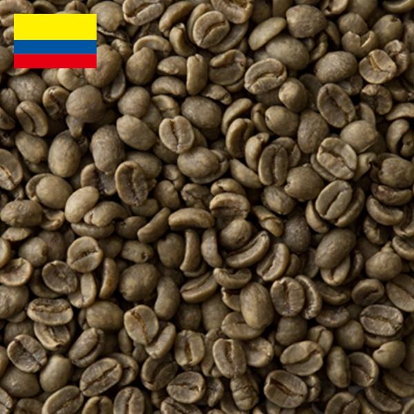カフェインレス コロンビア スプレモ(スイス式水抽出法)