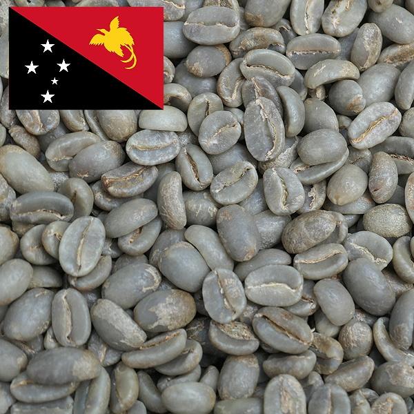 パプアニューギニア AA パラダイス プレミアム