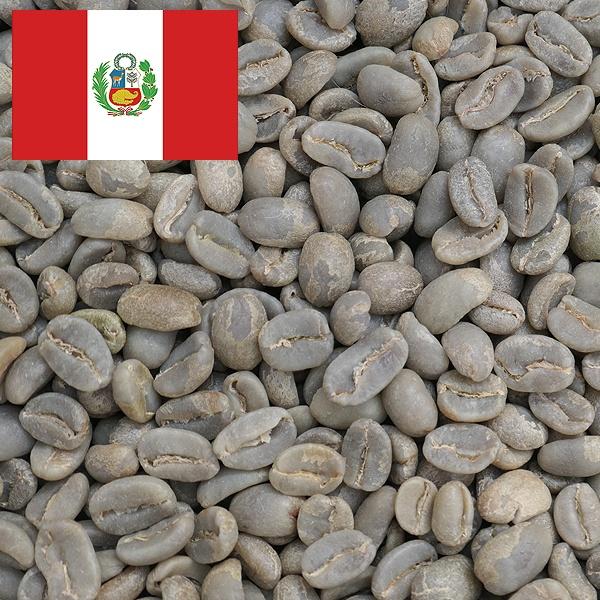 ペルー チャンチャマヨ(Peru Chanchamayo)