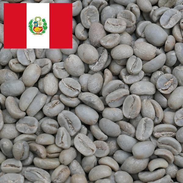 ペルー オーガニック クナミア
